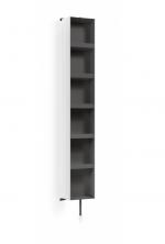 Пеналы Колонки Шкафчики Тумбы. Парящий шкаф, угол поворота 360 градусов, 6 полочек 8058.17