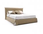 Кровати. Кровать HOWARD 195 см