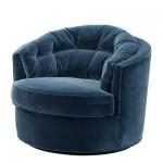 Кресла. Eichholtz Chair Recla кресло синее
