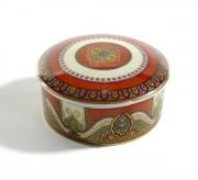 Посуда Столовые приборы Декор стола Deluxe. Конфетница Hayat (8,5 см)