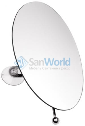 Hannah Nicol косметическое зеркало для ванной с увеличением 1х5 настенное с присосками