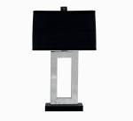 Лампа настольная Carrington