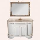. Tiffany World York Комплект мебели128x57x83h см