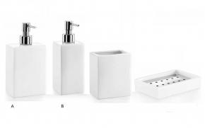 . Аксессуары для ванной настольные фарфоровые белые прямоугольные Porcellana Saon Lineabeta