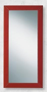 Зеркала для ванной. Зеркало настенное HI-FI