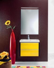 Мебель для ванной комнаты. QUIZ мебель для гостевого санузла, желтый