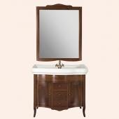 . Tiffany World Sofia Комплект мебели 100*55*h84 см