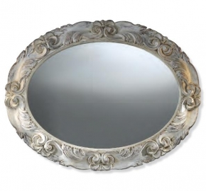 Зеркала для ванной. Зеркало для ванной Feston
