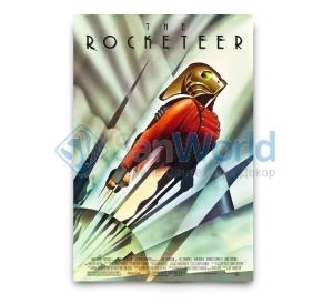 Постер Rocketeer