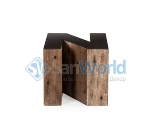 Стол приставной Wooden Alphabet N
